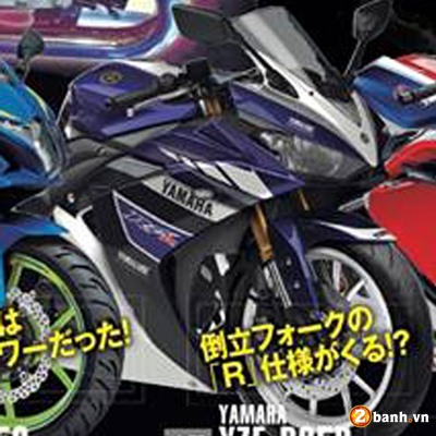 Lo anh Yamaha R25R 2016 tren tap chi xe Nhat Ban