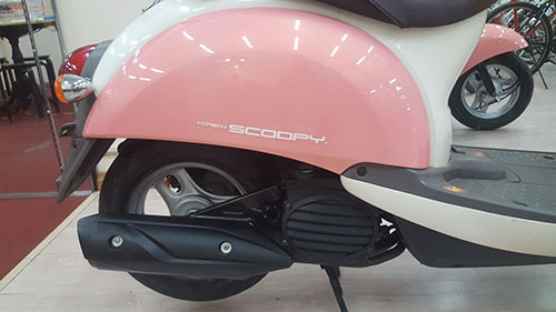 LO HANG XE MAY HONDA SCOOPY VA CREA MOI VE - 17