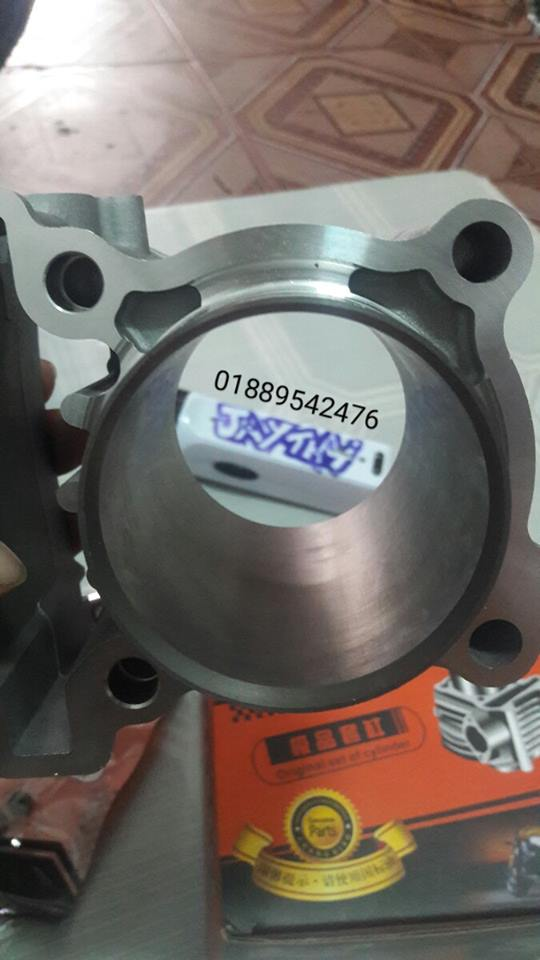 Long EXCITER 135150 CHANGBIAO 62mm - 3