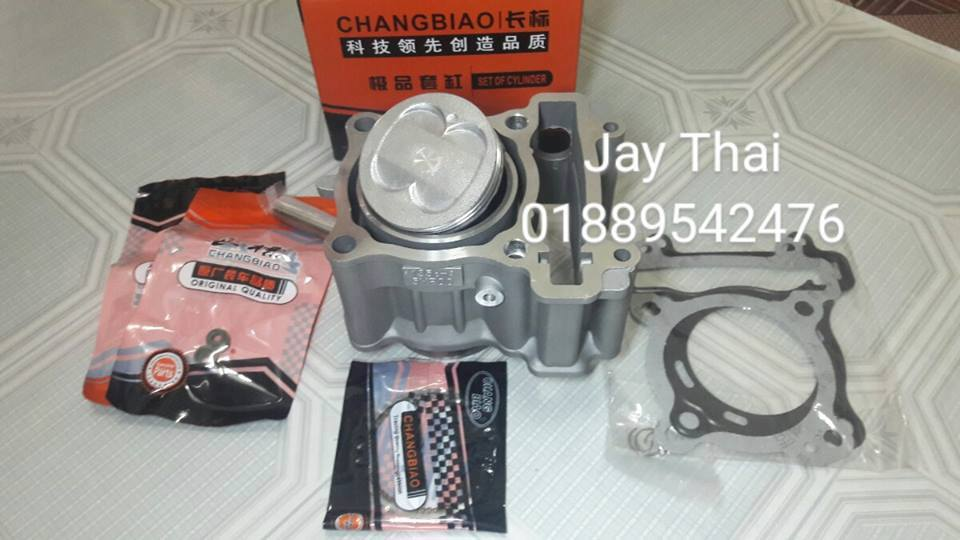 Long EXCITER 135150 CHANGBIAO 62mm made in TAIWAN - 5