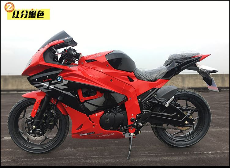 Choang ngop voi BMW S1000RR Made in China voi ten goi BD3505A - 8