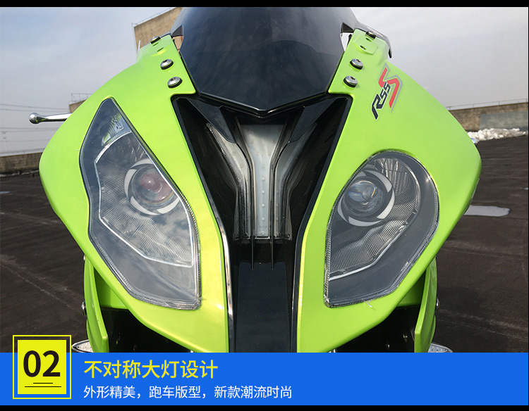 Choang ngop voi BMW S1000RR Made in China voi ten goi BD3505A - 3