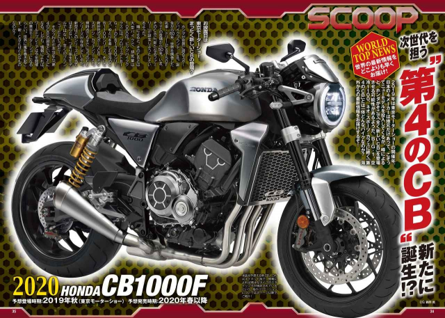 Lo dien thiet ke Honda CB1000F 2020 dam chat Cafe Racer trong tuong lai - 4
