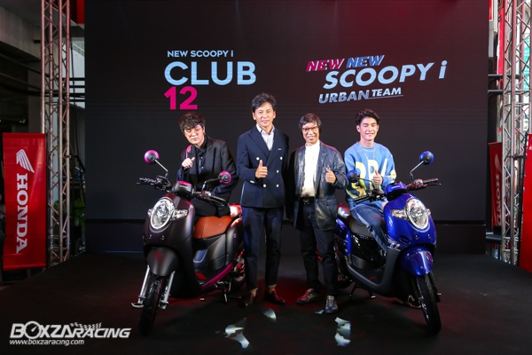 Honda Scoopy 2020 lo dien dam chat the thao voi gia ban tu 365 trieu dong - 20